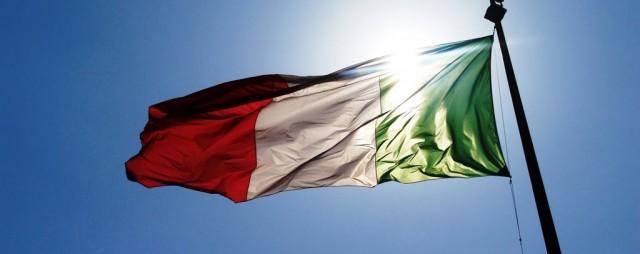 italia-accento