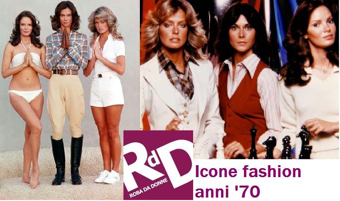 """La moda dagli anni '60 ad oggi: innovazione o """"eterno ritorno""""?"""
