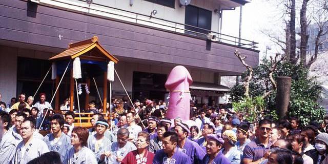 Il Festival del Pene in Giappone: dalla leggenda alla lotta contro l'Hiv