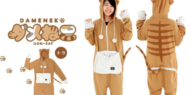 Mewgaroo dove trovare la felpa con marsupio che i vostri for Felpa con marsupio porta gatto