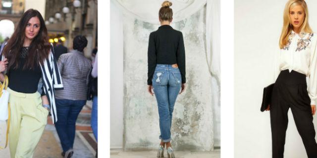 Pantaloni a Vita Alta: Quali Scegliere e Come Abbinarli