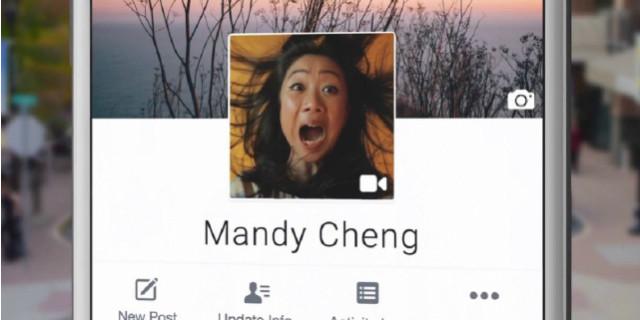 Facebook, altro che Foto: arrivano i Video Profilo. Ecco come si fa