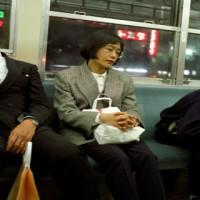 Fan del Pisolino, dal Giappone arriva l'Inemuri: Ecco Perché vi Farà Avere Successo