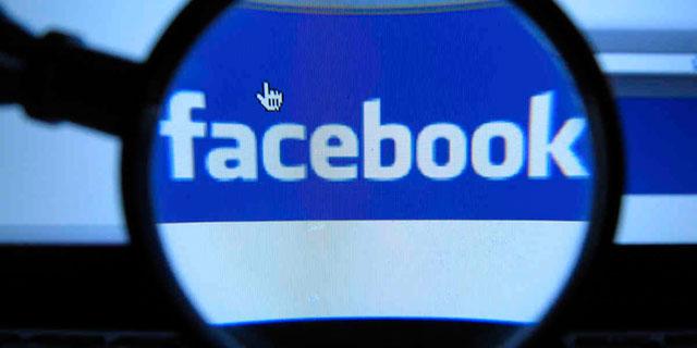 facebook-insulti aggravati perCassazione