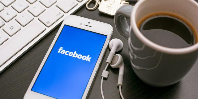 12 Trucchi Fondamentali Per Migliorare La Tua Vita su Facebook