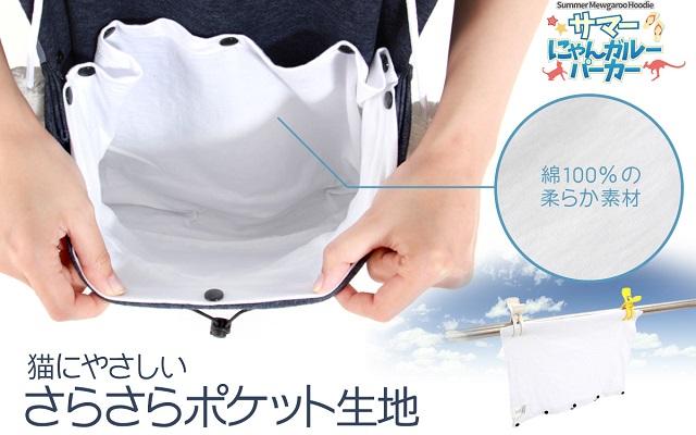 Fonte: unihabitat.jp