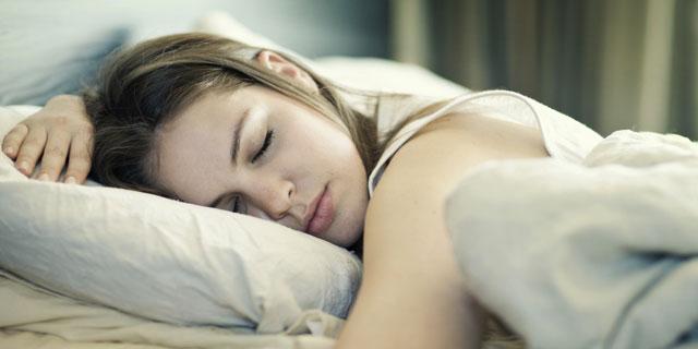 Cercasi (davvero!) persone disposte a stare a letto 2 mesi per 16mila euro