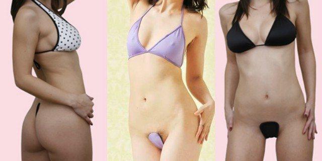 c string bikini