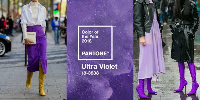 Ultra Violet colore Pantone del 2018: ecco come lo indosseremo e con quali colori abbinarlo!