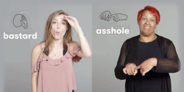 Come si dicono le parolacce nel linguaggio dei segni (e perché questi non-udenti ce lo insegnano)