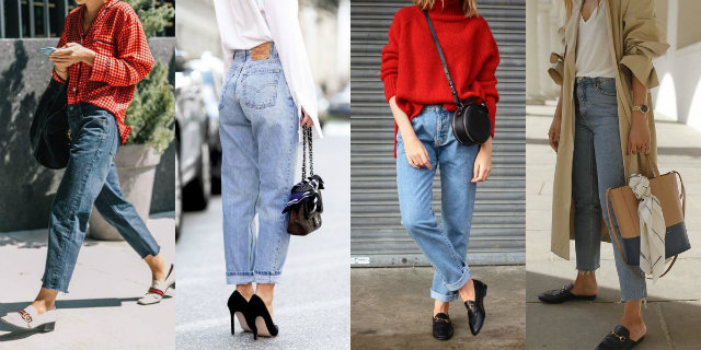 outfit jeans