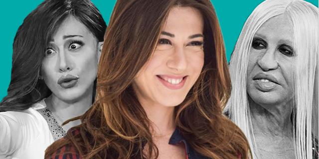 Tutte le donne (che siamo) di Virginia Raffaele: paure, debolezze e bellezza