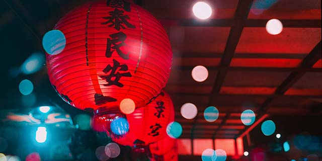 Capodanno cinese 2019: inizia l'anno del maiale. Tu che segno sei?