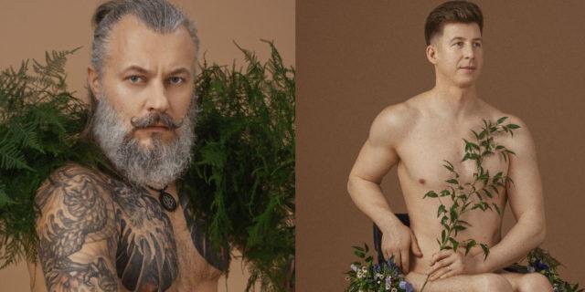 12 fotografie per celebrare la mascolinità non tossica