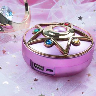 Lo specchietto di Sailor Moon con caricabatterie è un sogno che si realizza