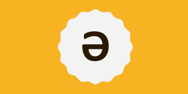 Cos'è lo schwa, come si pronuncia e perché è il simbolo del linguaggio inclusivo