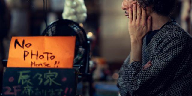 """Johatsu, chi sono gli """"evaporati"""" del Giappone che decidono di sparire nel nulla"""