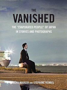 The Vanished di Lena Mauger