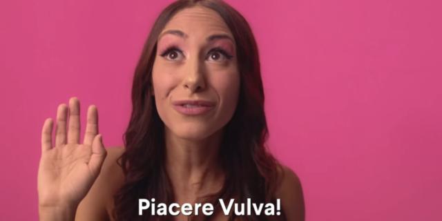 """Se la tua vulva potesse parlare - Ep 1 """"Piacere, vulva"""""""