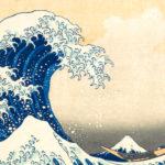 """Ukiyo, l'arte giapponese di vivere """"fluttuando nel mondo"""" con leggerezza"""