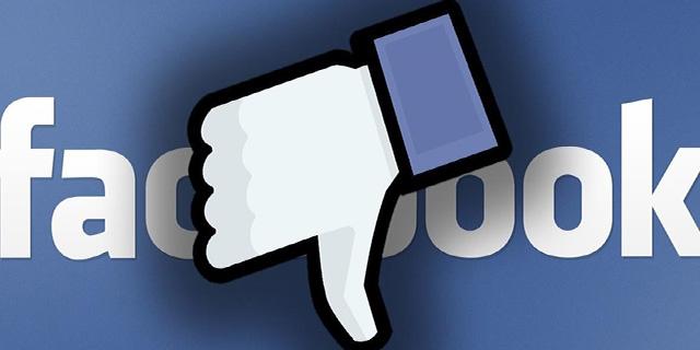 """Facebook sta testando il nuovo tasto """"non mi piace"""""""