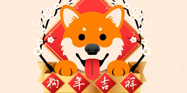 Capodanno cinese: inizia l'anno del Cane. Tu di che segno cinese sei?