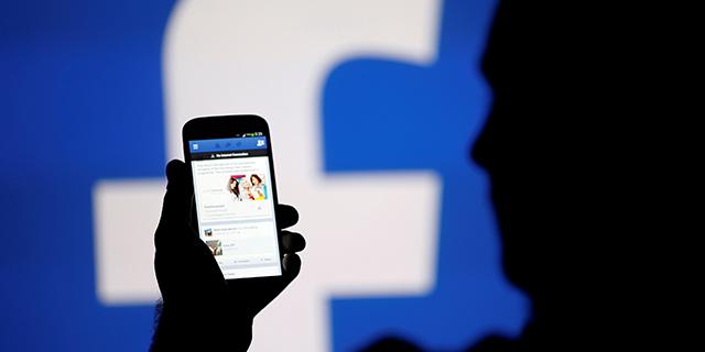 Facebook lancia un portale per i giovani