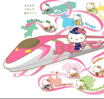 Arriva il treno ad alta velocità di Hello Kitty