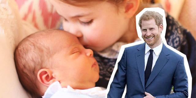 Il prezioso regalo di Harry per il battesimo del Principe Louis