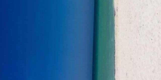 È una porta o una spiaggia? Il nuovo rompicapo del web