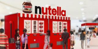 In Giappone arriva la slot machine di Nutella che genera panini random