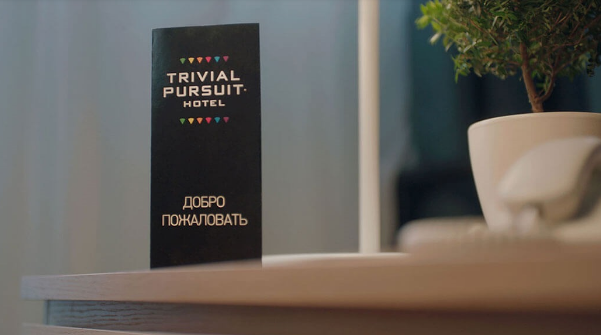 Hotel Trivial Pursuit: se sei intelligente soggiorni gratis
