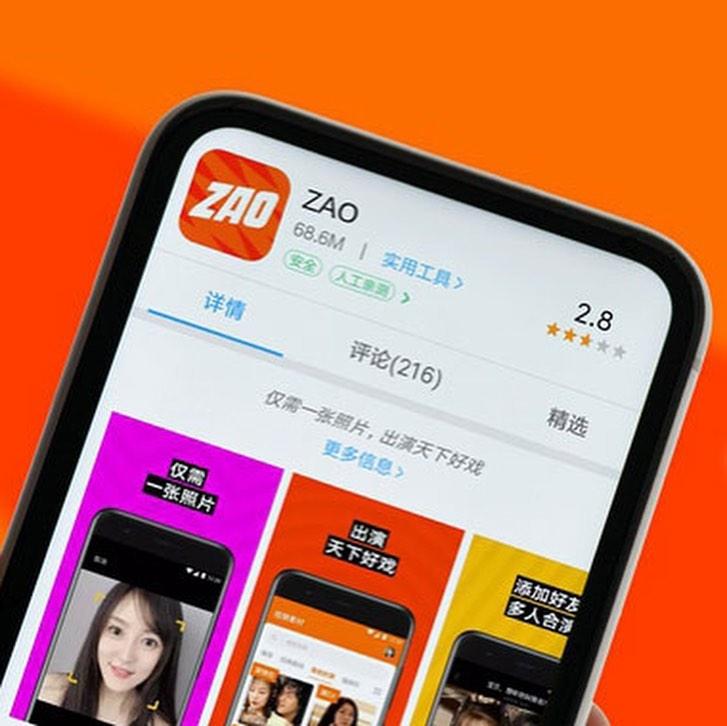 Zao, l'app che ti trasforma in star del cinema, è gratis. Ma a che prezzo?