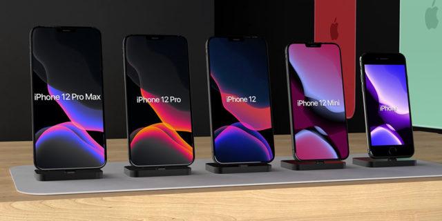 L'IPhone12 potrebbe essere molto diverso dai suoi predecessori