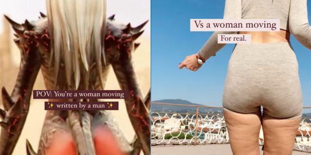 Come si muove il corpo femminile per un uomo VS realtà: il post di Danae Mercer