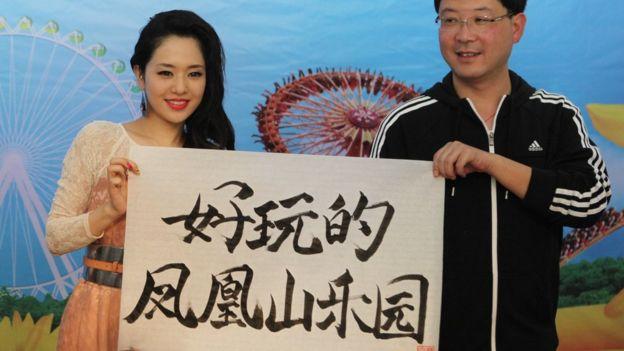 Chi è Sora Aoi, la donna giapponese che ha insegnato il sesso ai cinesi
