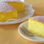 Questa Torta si Prepara con Solo 3 Ingredienti: la Ricetta Diventa Virale
