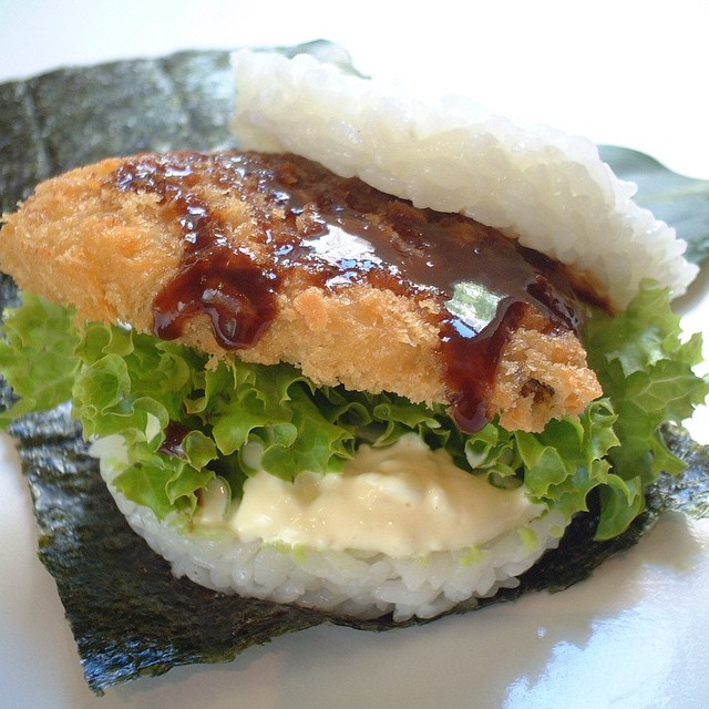 sushi burger di mr sushi burger
