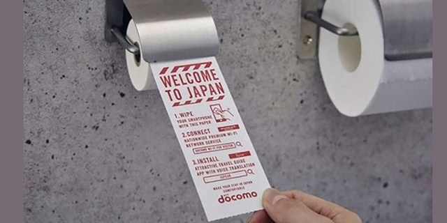 """Arriva la carta igienica per smartphone: ecco perché ne abbiamo """"bisogno"""""""