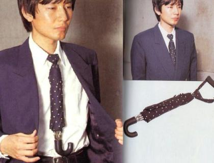 40 Folli, Assurde e Inutili Invenzioni Giapponesi Che ti Stupiranno