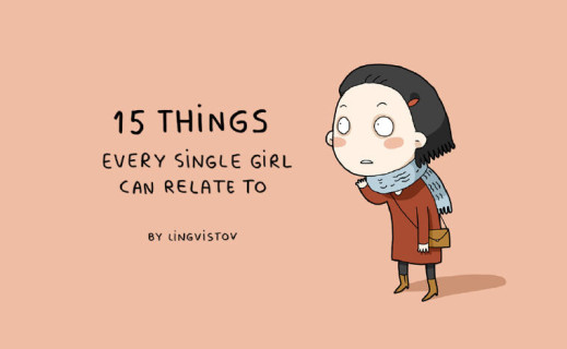 Sei Single? Ecco 15 Situazioni in cui (forse) ti Rispecchierai!