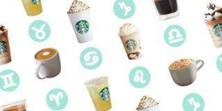 cosa bere da Starbucks in base al segno zodiacale