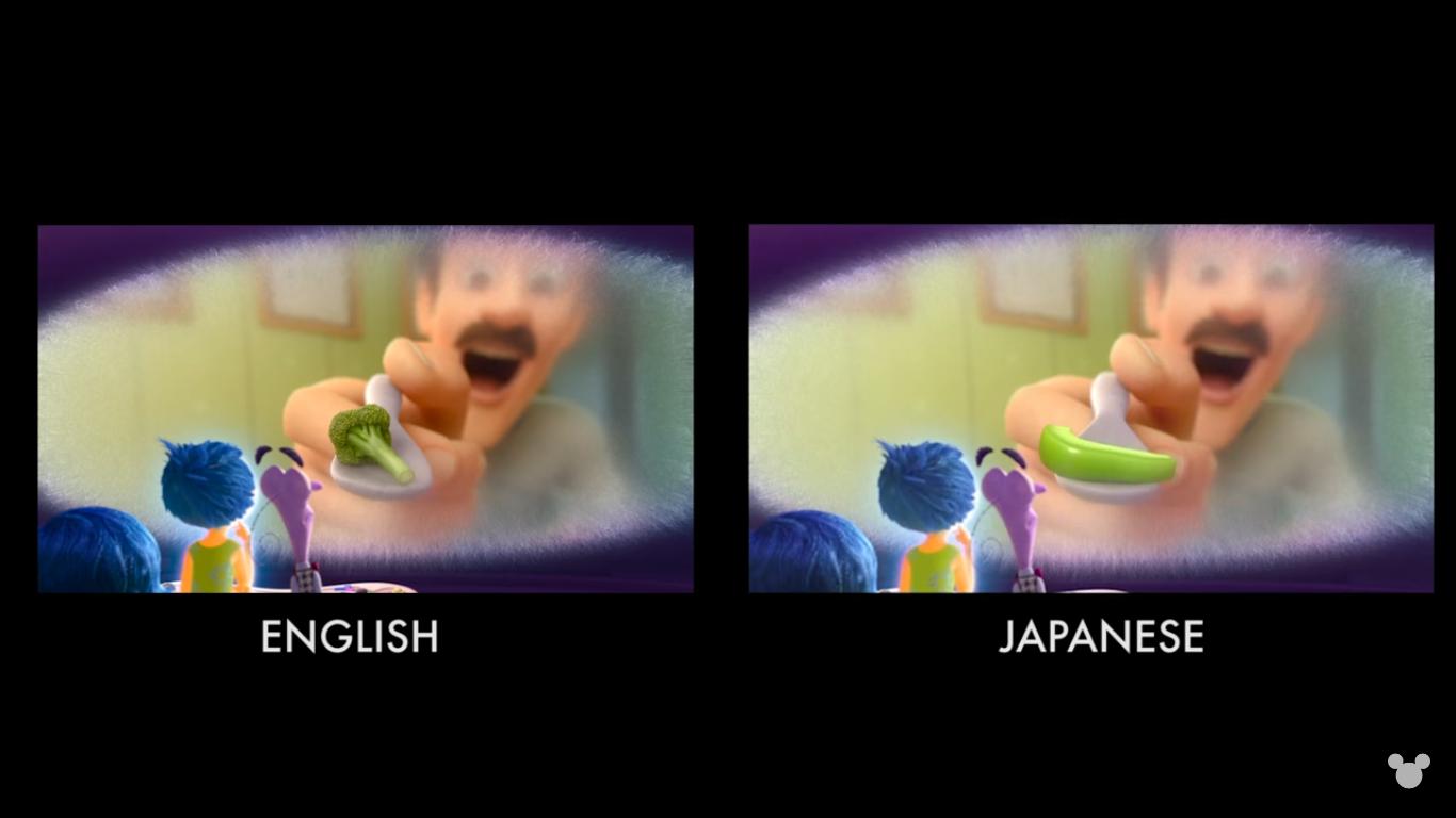 Paese che vai film Pixar (diverso) che trovi: i dettagli che cambiano