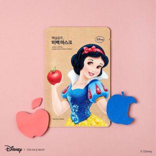 A ogni principessa il suo rossetto, il suo ombretto e la sua maschera