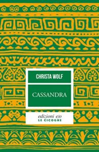 Cassandra (Tascabili e/o Vol. 1)
