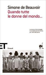 Quando tutte le donne del mondo... (Einaudi tascabili. Scrittori Vol. 1386)