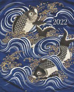 Agenda Organizer 2022 Japanese Art