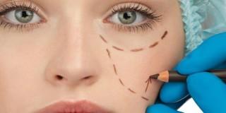 Lipofilling chirurgia estetica