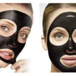 Black mask: la maschera contro i punti neri